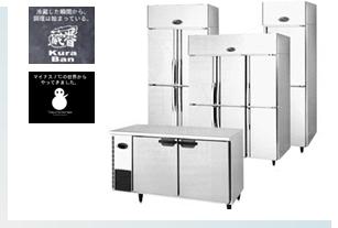 厨房機器販売